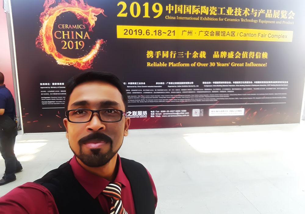 Ceramic China 2018